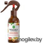 Спрей парфюмированный Air Wick Botanica розовый грейпфрут и марокканская мята (236мл)
