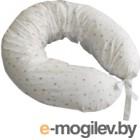 Подушка для беременных Martoo Mommy / MOM-WT (серые звезды на белом)