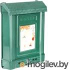 Почтовый ящик Альтернатива М6435 (зеленый)