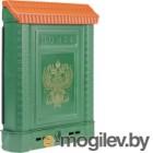 Почтовый ящик Цикл Премиум c защелкой, накладкой и орлом / 6002-00 (зеленый)
