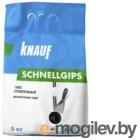 Гипс строительный Knauf Schnellgips (5кг)