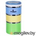 Guterwahl Light-Blue-Yellow-Green 119-25002