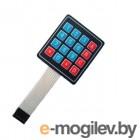 Радио КИТ RC004 - миниатюрная матричная пленочная клавиатура 4х4