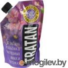 Биоактиватор No Brand Tranan от запаха и объема в выгребных ямах и септиках (0.5л)