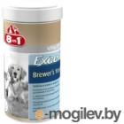 Кормовая добавка для животных 8in1 Excel Brewers Yeast / 108603/660432 (260таб)