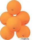 Настольный теннис Мячи для настольного тенниса Atemi 2 6шт Orange ATB201
