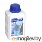 обработка Жидкость для защиты от известковых отложений и удаление металлов Маркопул-Кемиклс Кальцистаб 0,5л М37