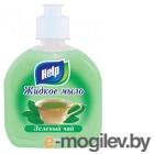 Мыло Help жидкое 0.3л зеленый чай (5-0312)