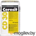 Смесь для ремонта бетона Ceresit CD 30 (25кг)