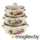 Наборы посуды As Seen On TV Эмаль 3шт