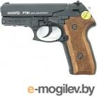Пистолет пневматический Gamo PT-80 20th Anniversary / 6111362 (для свинцовых пулек)