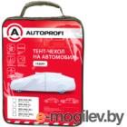 Чехол на автомобиль Autoprofi SED-490 (XL)
