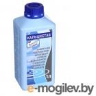 обработка Жидкость для защиты от известковых отложений и удаление металлов Маркопул-Кемиклс Кальцистаб 1л М44