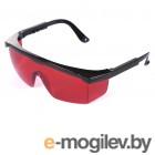 Принадлежности для нивелиров Очки для лазерных приборов Fubag Glasses R 31639