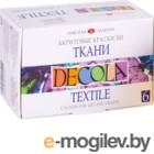 Акриловые краски Decola По ткани / 4141025 (6шт)