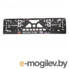 Рамки номерного знака Mashinokom Moscow Black RG019