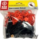Набор для укладки плитки Bauwelt 01601-101040