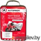 Чехол на мотоцикл Autoprofi MTB-208 (M)