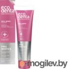 Зубная паста Ecodenta Well-Being (100мл)
