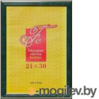 Рамка FC №2 / RP 285 (21x30, малахит)