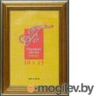 Рамка FC №2 / RP 296 (10x15, золото)