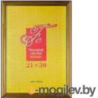 Рамка FC №2 / RP 296 (21x30, золото)