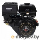 Двигатель LIFAN 190F D25, 7А 00-00000641