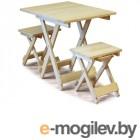 Набор МАГАРЫЧ стол раскладной + 2 раскладных стула, туристический