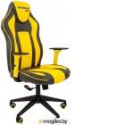 Игровое кресло Chairman game 23 серый/жёлтый  (экокожа, регулируемый угол наклона, механизм качания)