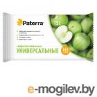 Paterra Универсальные 15шт 104-085
