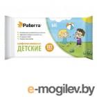 салфетки Paterra Детские 64шт 104-088