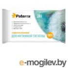 Paterra для интимной гигиены, с экстрактом зеленого чая 20шт 104-086