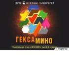 Головоломка Нескучные игры Гексамино / 8070