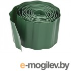 Лента бордюрная Grinda 20cm x 9m Green 422245-20
