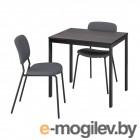 ВАНГСТА / КАРЛ-ЯН, Стол и 2 стула, черный темно-коричневый, Кабуса темно-серый, 80/120 см