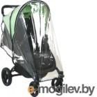 Дождевик для коляски Valco Baby Raincover Snap/Snap 4