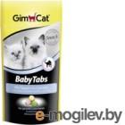 Витамины для животных GimCat Baby-Tabs / 409818GC (85г)