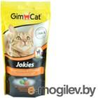 Витамины для животных GimCat Jokies / 408767GC (520г)