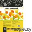Грунт для растений Гумус Агро Цветочный (10л)