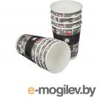 Одноразовая посуда и упаковка Одноразовые стаканы Huhtamaki Cafe Noir DW12 300ml 25шт