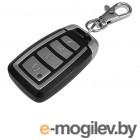 Сигнализации Centurion 6