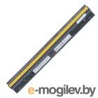 аккумулятор для ноутбука Lenovo G500S, G505S, IdeaPad G505, G505S, S510P, Z710, G400, G405, G500, G40-30, G40-45, G40-70, G50-30, G50-45, G50-70, Z40