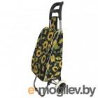 Тележка с сумкой A204 Подсолнух, 30 кг