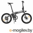 Электровелосипеды Xiaomi Himo Z20 Electric Bicycle Gray