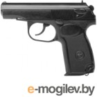 Пистолет пневматический Baikal MP-658K