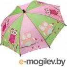 Зонт складной Bondibon ВВ4430