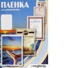 Пленка для ламинирования Office Kit, 175 мик, 100 шт., глянцевая 54х86 (PLP11202)