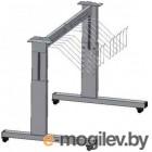 Опция ROWE регулируемый по высоте стенд для напольной установки