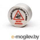 Неодимовый магнит диск Forceberg Магнит Великан 50х30мм N38 1212569