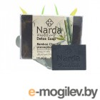 Натуральная косметика для тела Narda Lee Мыло с бамбуковым углем 100g 4457